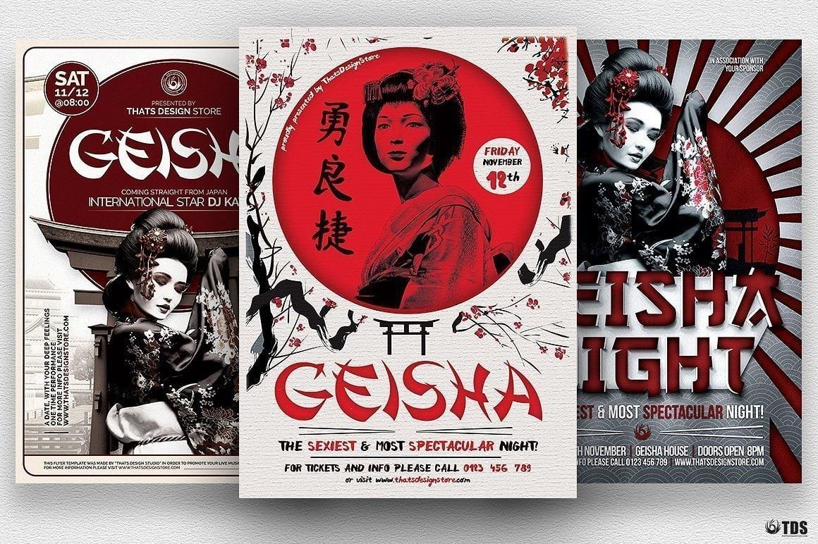 Geisha Party Flyer Bundle V2